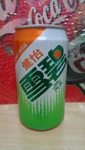 Taiwan Diet Sprite 80's