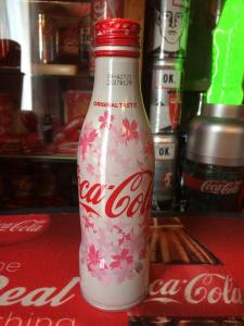 bottle00017